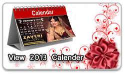 View our 2013 Calendar Online