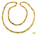 22 kt Figaro Gold Chain (27 Inch)  - Click here to buy online - 1,262 only..