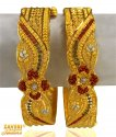 Click here to View - 22K Gold three tone Kada ( 2 PCS)