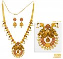 Click here to View - 22 Karat Gold Temple Necklace Set