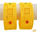 22 Kt Gold Kada (2pcs) - Click here to buy online - 5,700 only..