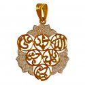 22kt Gold Panjtan Pak Pendant - Click here to buy online - 335 only..