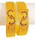 Click here to View - 22k Gold Wide Kada 2PCs
