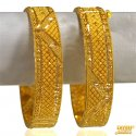 Click here to View - 22 Kt Gold Kada (2PC)