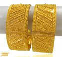 Click here to View - 22Kt Gold Wide Kada (2pcs)