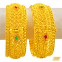 Click here to View - 22 Karat Gold Kada (PAIR)