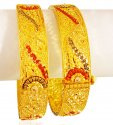 Click here to View - 22K Gold Three Tone Kada (2pcs)