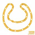 22 Karat Gold Figaro Chain  - Click here to buy online - 4,936 only..