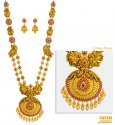 Click here to View - 22 KT Gold  Antique Necklace Set