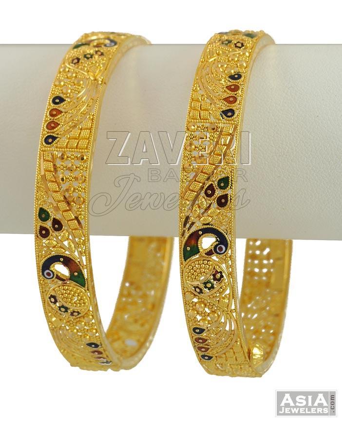 Gold Kadas with Peacock Design