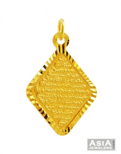 Fancy diamond shaped ayat pendant ajpe57356 22k gold muslim fancy diamond shaped ayat pendant aloadofball Image collections