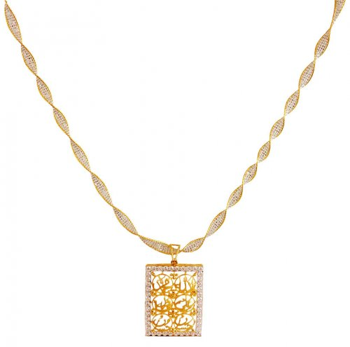 Panjtan Pak Gold Pendant with Chain