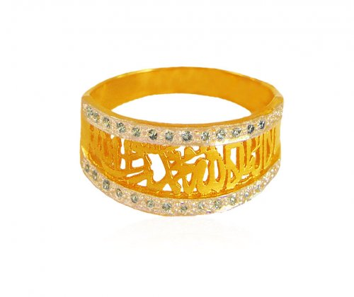 22K Gold Muslim Religious Ring
