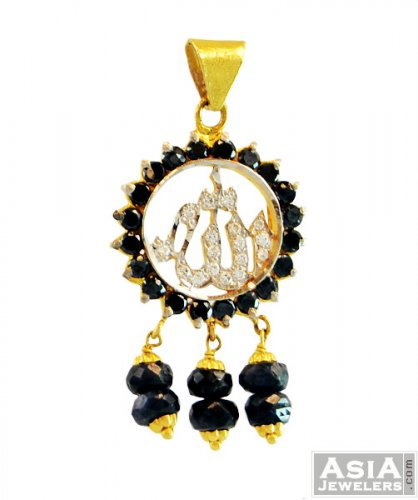 Gold Allah Pendant With Cz
