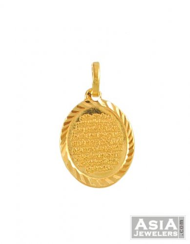 Ayatul kursi pendant ajpe51803 22k gold oval shape pendant with ayatul kursi pendant aloadofball Gallery
