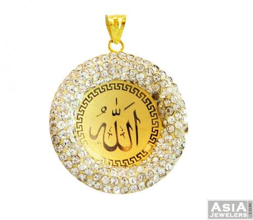 22k gold allah pendant ajpe56301 22k gold allah pendant in round 22k gold allah pendant aloadofball Gallery