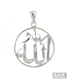 Allah Pendant with signity stone ( Gold Allah, Ali, Ayat Pendants )