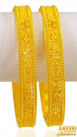 22k Gold Filigree Bangles(set of 2) ( 22K Gold Bangles )
