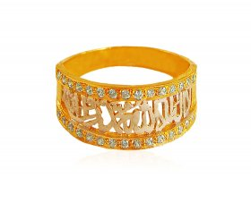 22K Gold Ladie Ring ( Gold Religious Rings )