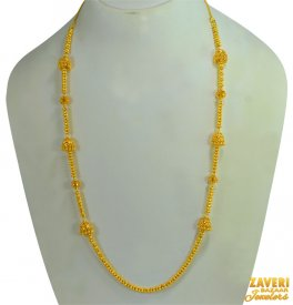 22 Kt Gold Fancy Long Chain  ( Long Chains (Ladies) )