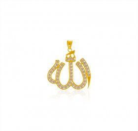 22 kt Gold Allah Pendant with CZ