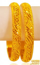 22KYellow Gold Filigree Kada(2 pcs)