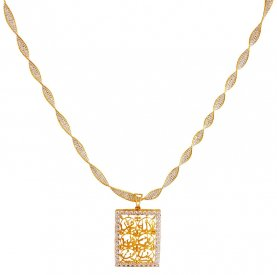 Panjtan Pak Gold Pendant with Chain ( Gold Allah, Ali, Ayat Pendants )