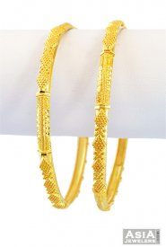 22K Filigree Bangles (2 Pcs) ( 22K Gold Bangles )