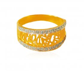 Designer Muslim Gold Ring