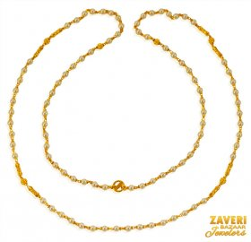 22k Gold Pearl Long Chain 22in