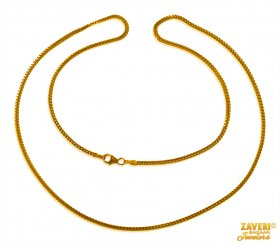 Unisex 22 Kt Gold Chain (20 In) ( Plain Gold Chains )