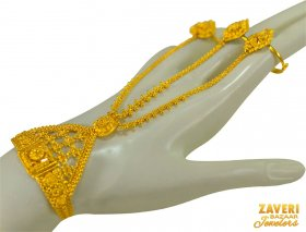 22kt Gold Filigree Panja ( 1 pc) ( 22K Ladies Bracelets )
