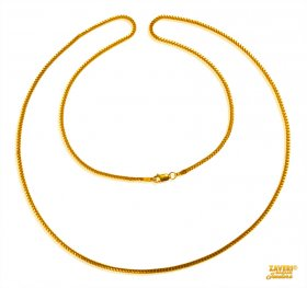 Beautiful 22 Kt Chain 24 Inches ( Plain Gold Chains )