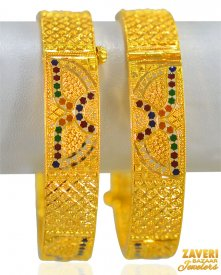 22Kt Gold Filigree Kadas (set of 2)