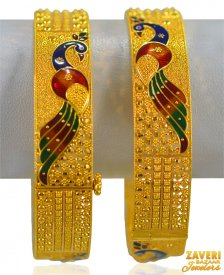 Exclusive Gold Peacock Kadas (2PC)