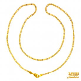 22K Designer Two Tone Chain (20 In) ( Gold Fancy Chains )