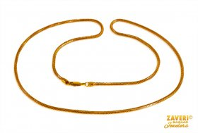 22 Karat Gold Chain (18 Inch) ( Gold Fancy Chains )