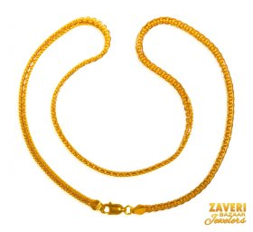 22kt Gold Chain (15 Inches) ( Plain Gold Chains )