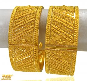 22Kt Gold Wide Kada (2pcs)