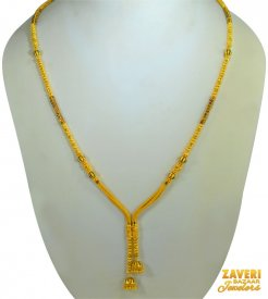 22 kt Gold Designer Ladies Chain ( Long Chains (Ladies) )