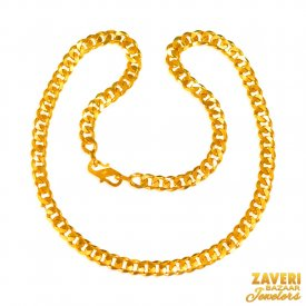 22KT Gold Men Chain 20 In ( Mens Gold Chain )
