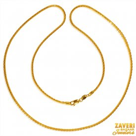 22kt Gold Chain ( Plain Gold Chains )