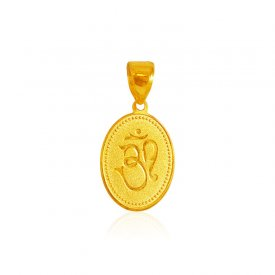 22K Gold Ganesh Reversible Pendant  ( Ganesh, Laxmi, Krishna and more )