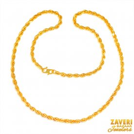 22K Gold Chain 22 In ( Mens Gold Chain )