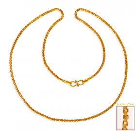 Box Chain 22 Kt Gold  (20In) ( Plain Gold Chains )