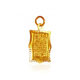 22k Rectangular Shaped Ayat Pendant